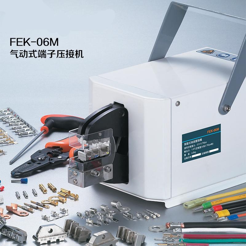 FEK-06M пневматический опрессовки плоскогубцы холодный пресс плоскогубцы электрический стиль конец терминал опрессовки машинально пресс подключать toolkit почта