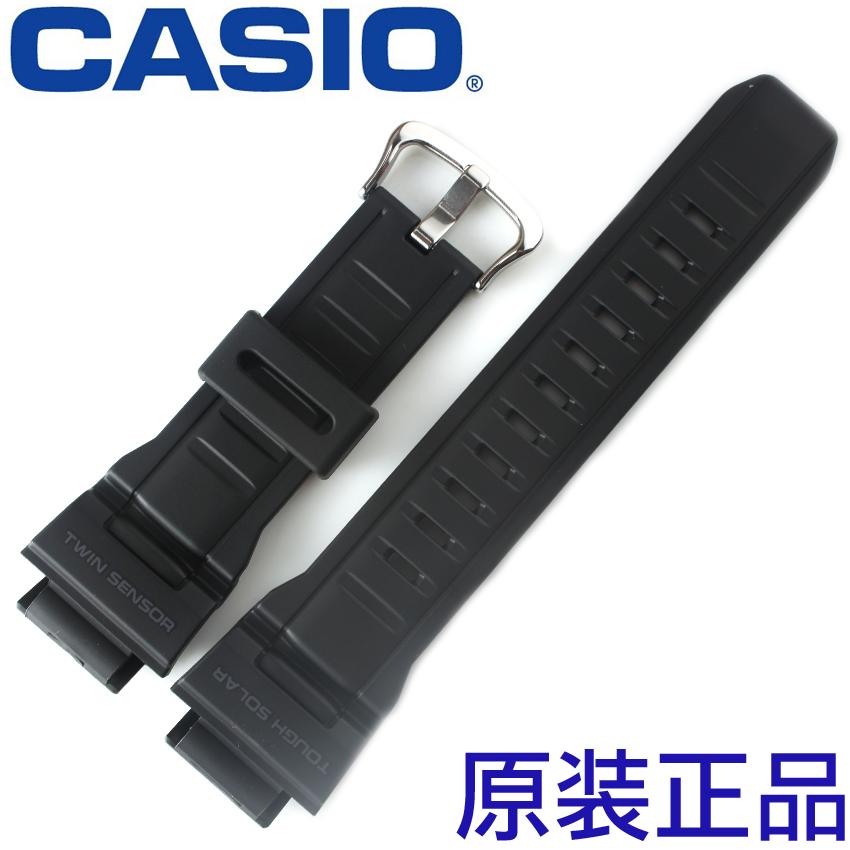 原装正品手表表带G-9300黑色树脂橡胶表带 适用GW-9300表链