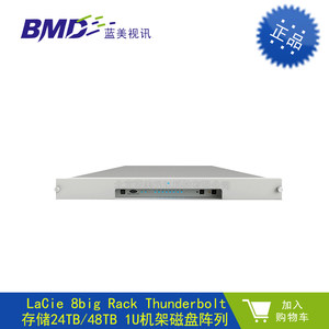 莱斯/LaCie 8big Rack Thunderbolt存储24TB/48TB 1U机架磁盘阵列