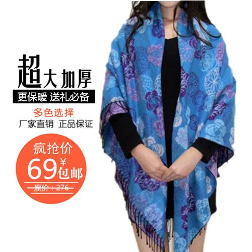 围巾女士秋冬季加大新疆民族风羊毛羊绒加长保暖空调披肩两用加厚