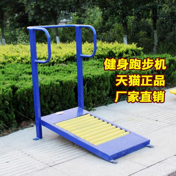Подлинный банан матч специальный на открытом воздухе беговая дорожка парк на открытом воздухе фитнес движение устройство лесоматериалы сообщество площадь разрабатывать скорость пробег машинально