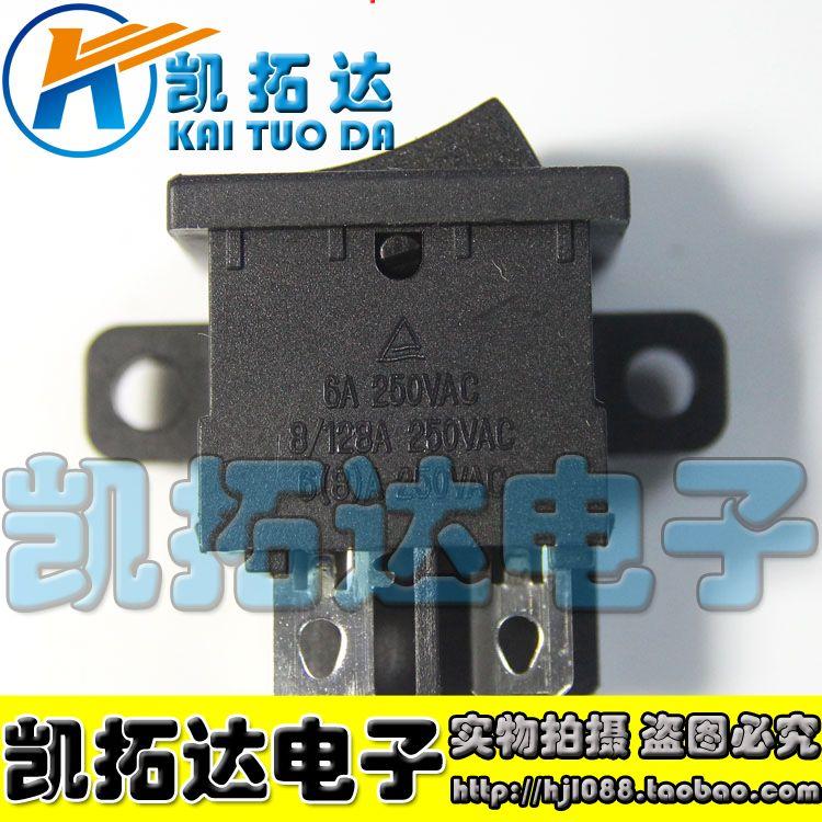 原装液晶电视船型开关 带耳KCD1-104 RS601D带固定孔电源出口