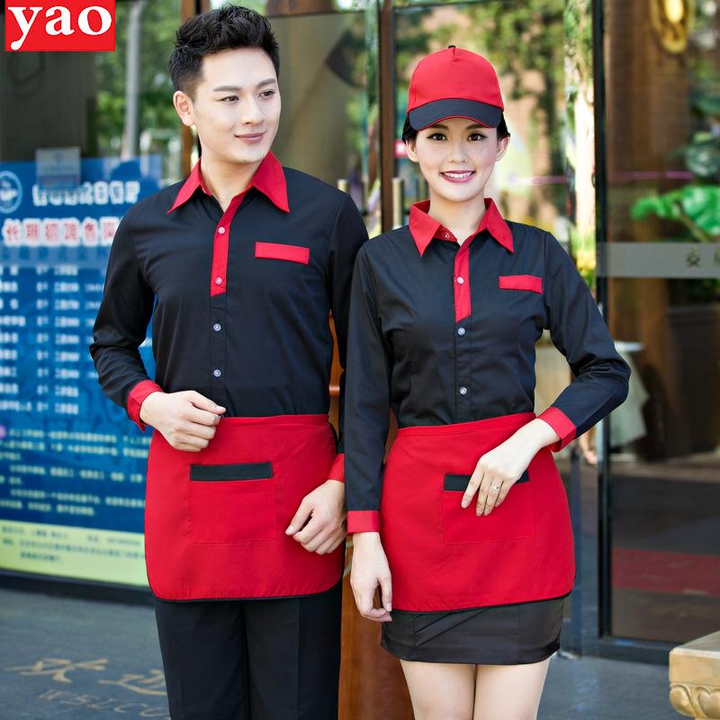 Отель осень/зима полиэстра с фаст-фуд ресторан горячий горшок Ресторан Ресторан официант форменной одежды с длинным рукавом для мужчин и женщин