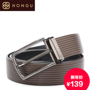Honggu Hong Gu 2015 counters authentic new style casual men's leather belts 2654
