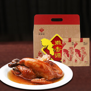 Hui source flagship store authentic fuliji Anhui specialty chicken 500g 2 boxes of soil Chicken
