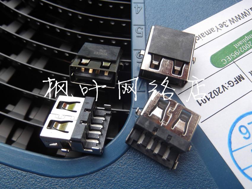 全新原装 联想Lenovo G470 G475 G570 A AX AL AH 主板USB接口