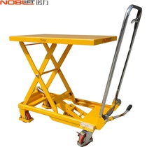 Noli manual platform car hydraulic lifting platform Forklift mobile shear fork Type mold car lift cart 1 tons