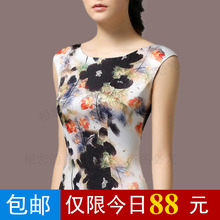 Purple in xuan 1998 # specials today 2015 high-grade silk ink printed big yards of cultivate one's morality dress