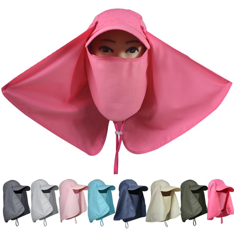 帽子夏季防紫外线防晒帽户外遮阳帽遮脸360度太阳帽男女款沙滩帽