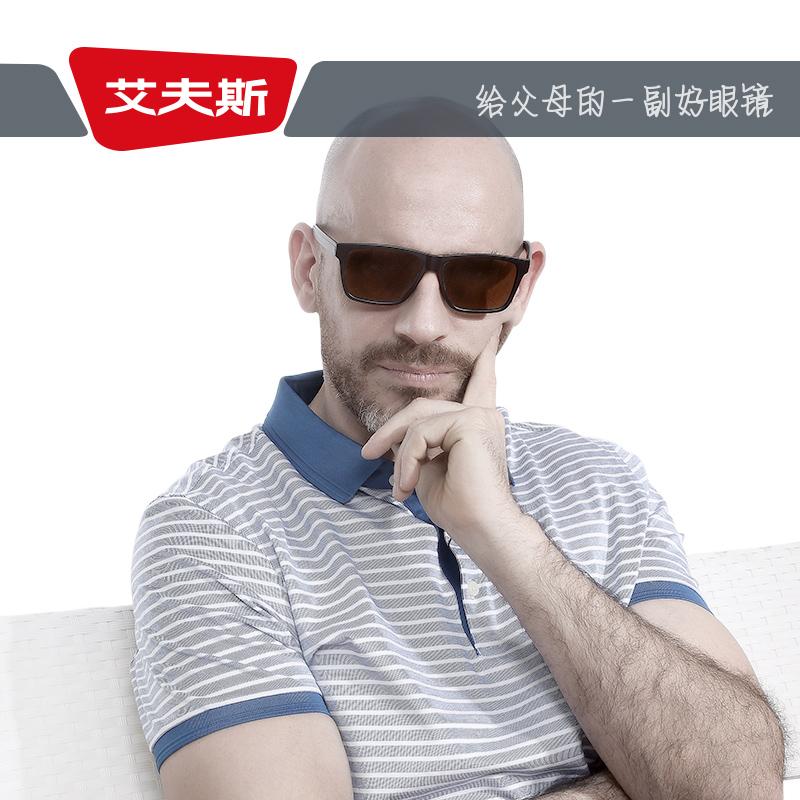 艾夫斯2015新款 水晶太阳镜 石头眼镜 养眼护目太阳眼镜男女9008