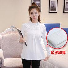 Одежда для беременных > Рубашки для беременных.