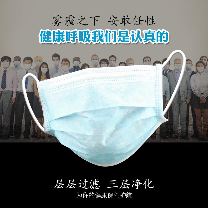 Обычных ткань пыленепроницаемый маски 50 только конфет по умолчанию волосы синий цветовые модели уплотнённый трёхслойный одноразовые маски