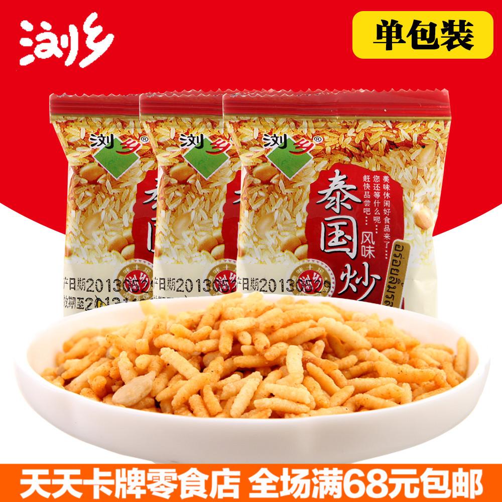 天天卡牌零食店正宗浏乡炒米 泰国炒米 牛肉味15g17606666