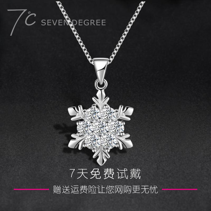 七度銀飾925銀項鏈女吊墜女雪花鎖骨鏈日韓 送女友聖誕節
