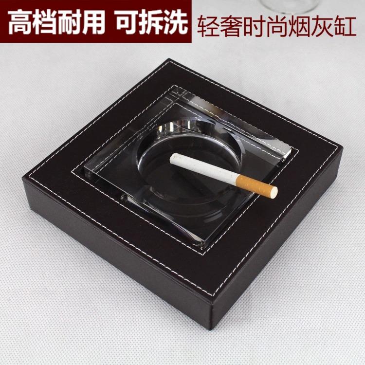 高档欧式皮革烟灰缸水晶方形烟缸时尚PU皮底座水晶两件套特价包邮