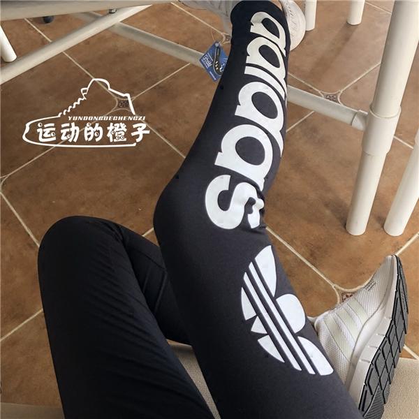 现货Adidas三叶草女子范冰冰同款运动紧身裤打底裤AJ8081 AJ8153