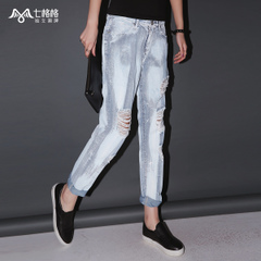 Summer of seven space space OTHERCRAZY2015 new holes straight light wash worn women jeans