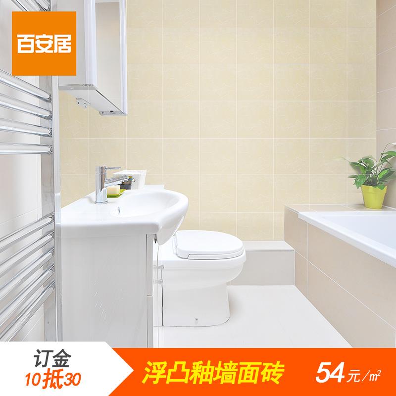 Сто сейф дом специальный право депозит билет 10 юань достигать 30 керамическая плитка ванная комната стена кухня кирпич ворота магазин общенациональный общий