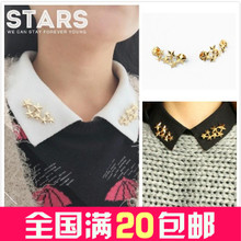 European and American fashion new winter Literary and artistic temperament of golden collar men and women all over the sky star small five-pointed star shirt collar needle