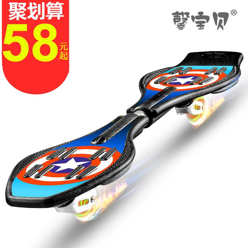 Синь ребенок ребенок скутер 6 красный два вспышка для взрослых подростков качели два жизнеспособность доска скейтборд