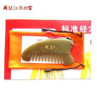 Min Bao natural genuine large thick white buffalo horn comb head massage multi purpose non Stone