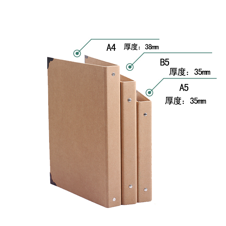 Kraft notebook folder case loose-leaf notebook envelope A5B5A4 envelope envelope