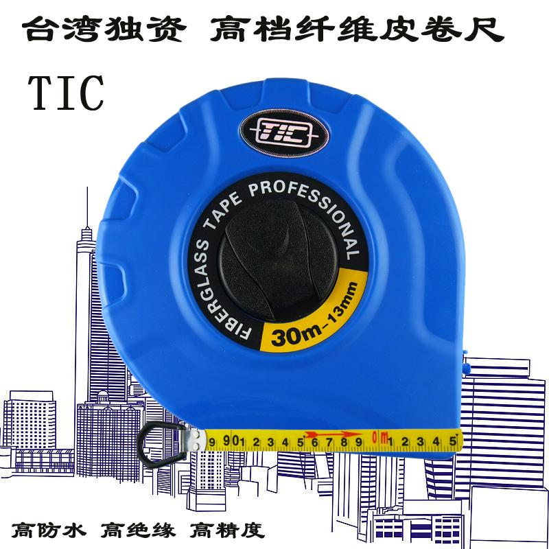 Тайвань один капитал TIC супер крутой секс волокно водонепроницаемый кожа рулетка 30 метр 50 мягкие лента мягкие ноги метр правитель коробка правитель