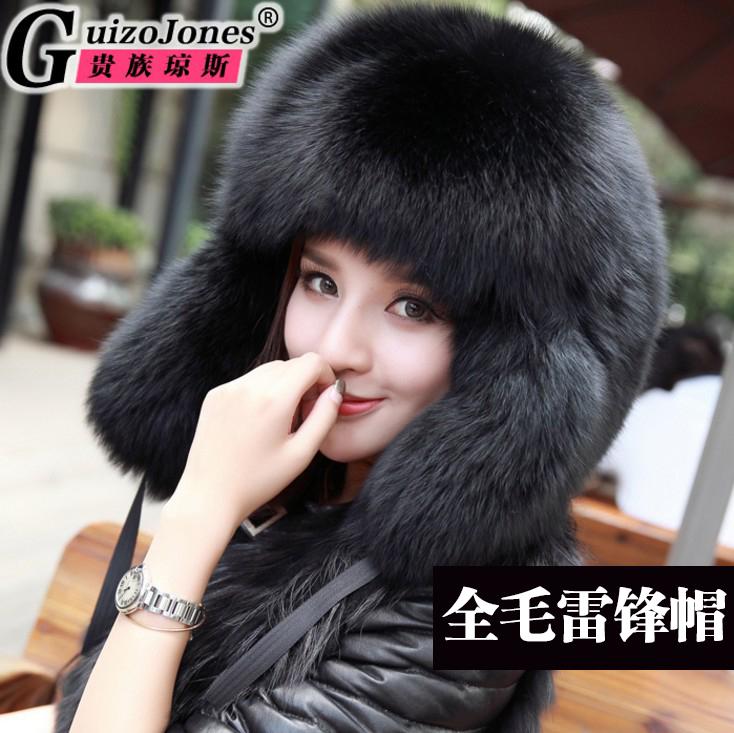 贵族琼斯男女通用款全毛狐狸毛雷锋帽裘皮整皮皮草帽子大护耳