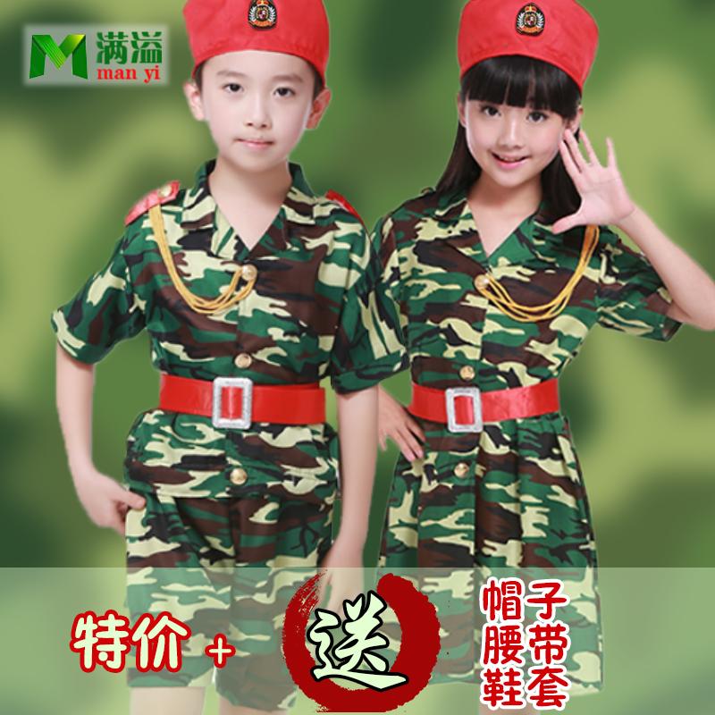小學生迷彩男童女童套裝
