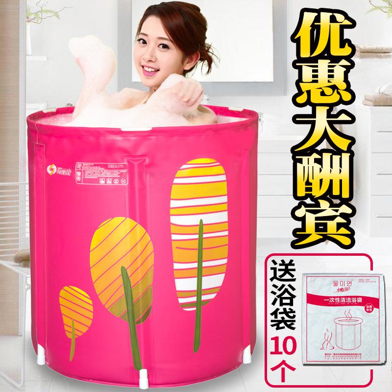 Сычуань корея мир для взрослых пузырь ванна баррель пластик сгущаться газированный ванна сложить ванна баррель ребенок ванна бассейн купаться баррель