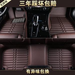 全包围汽车脚垫专用于福特经典新福克斯两厢福睿斯翼虎翼博嘉年华
