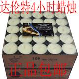 Tb1sjhwfvxxxxauxfxxxxxxxxxx_!!0-item_pic.jpg_160x160