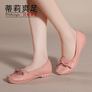 2015 spring sweet bow light new leather casual flat shoes comfortable shoes Tilly cool foot