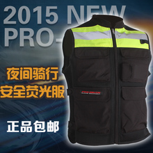 Reflective cycling vest cross-country motorcycle knight safety waistcoat overalls package mail gear team unity