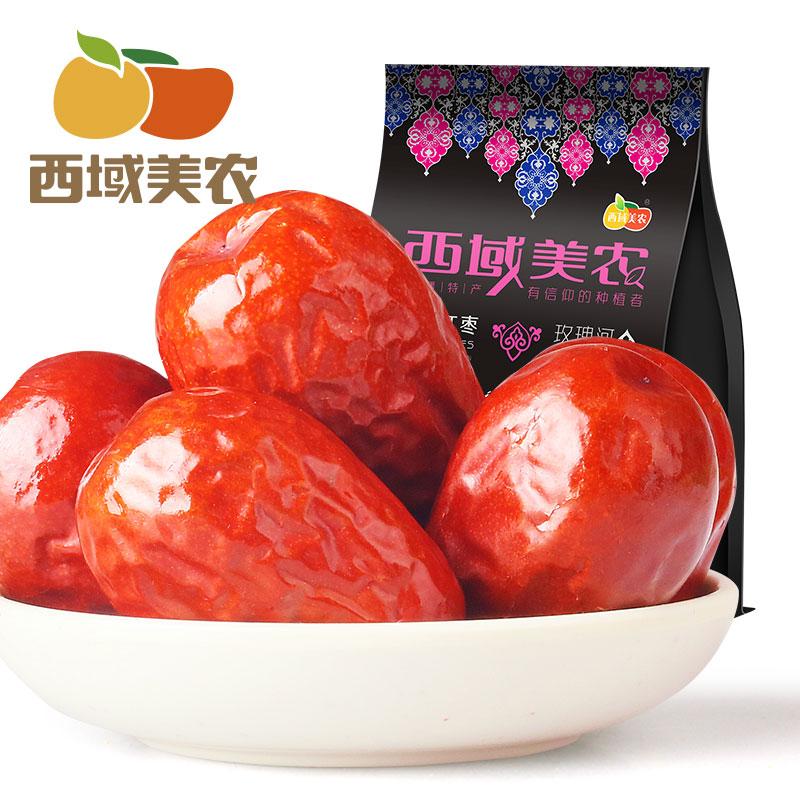~天貓超市~西域美農 二等和田紅棗250g新疆特產大棗子果幹零食