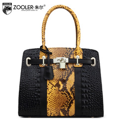 Jules branded bags autumn 2015 new ladies bag handbag snakeskin leather shoulder bags slung tide