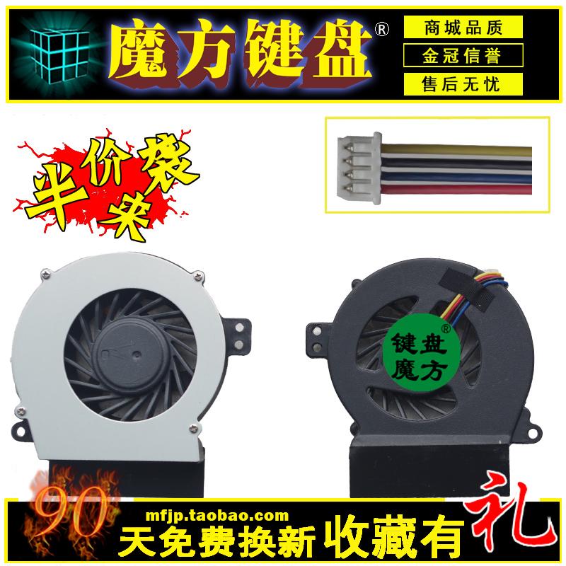 包邮 适用于 DELL 戴尔 A860 A840 1410 PP37L 笔记本 CPU风扇