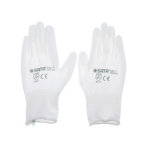 Shida FS0704 Industrial Protective Gloves palm immersion wear-resistant labor pu dust-free gloves work Gloves 7 inch