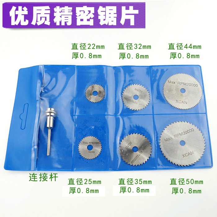 Прецизионный микропильный пильный диск высокая Высокоскоростное круглопильное стальное пильное полотно для