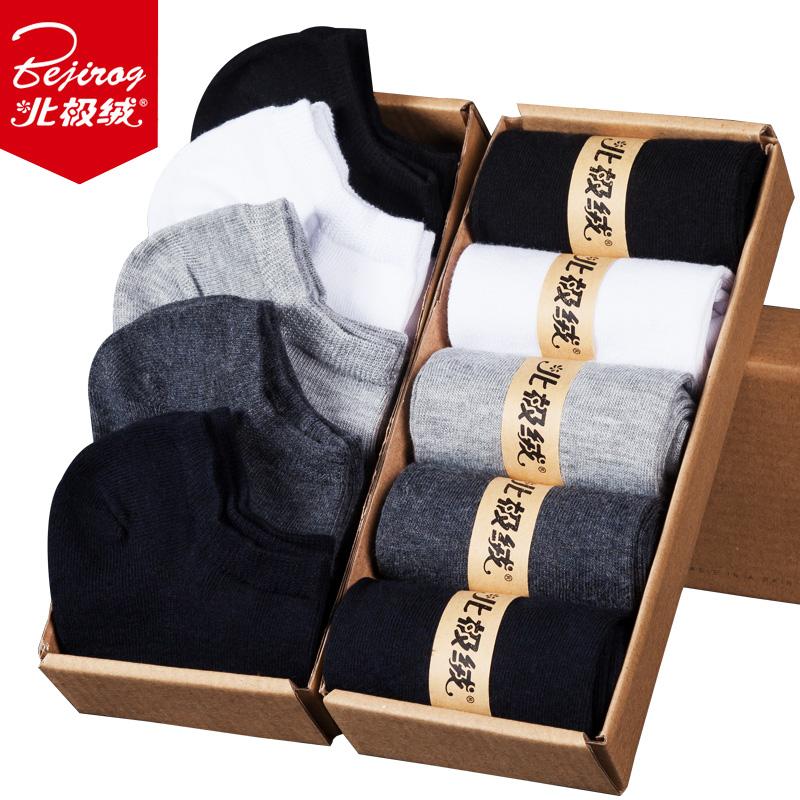 【北极绒】男士薄款防臭棉短袜10双