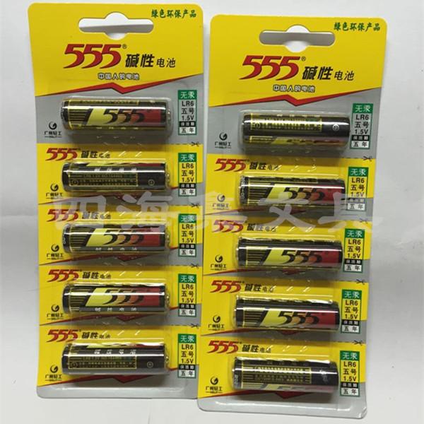 原装正品 555电池 AA LR6高性能碱性电池 三五电池 五号5号电池