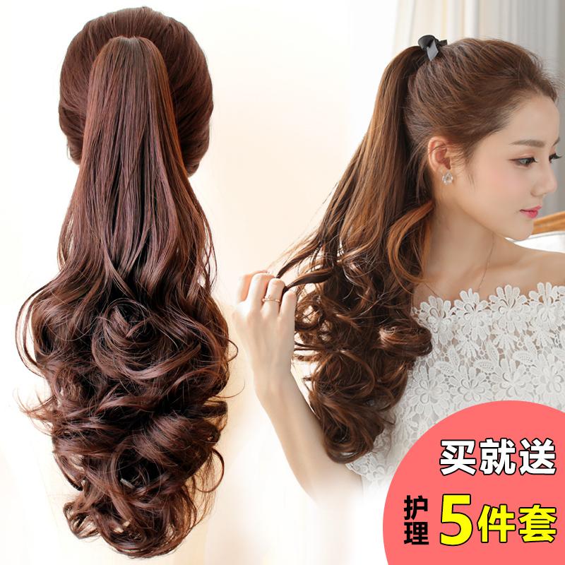 Парик хвощ лесной мисс свиток волосы реалистичное изображение большие волны долго краткое модель груша хвощ лесной коса бандаж стиль парик лист