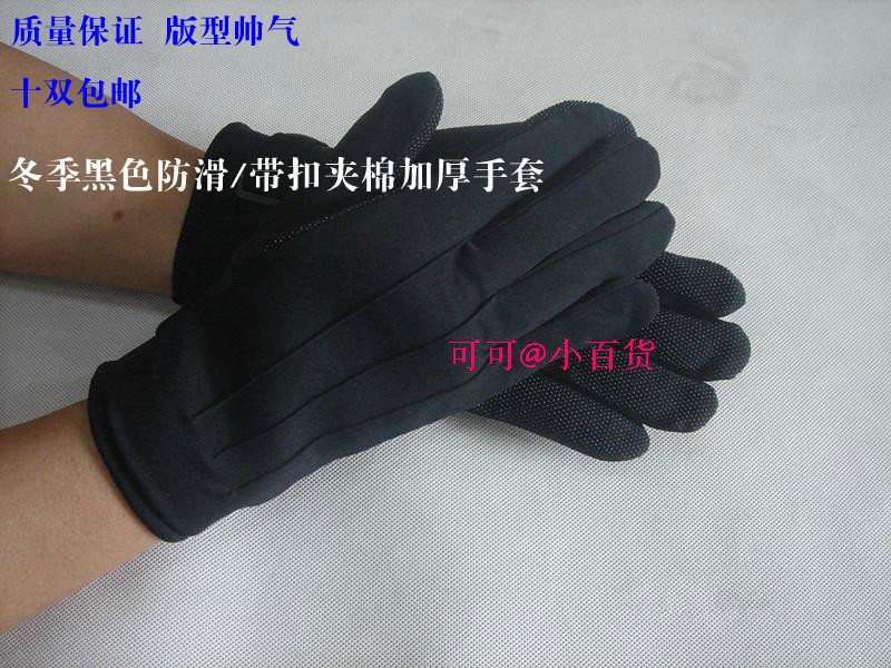 Winter on duty three tendons plastic point antiskid thickening Plush buckle warm security traffic etiquette mens and womens cotton gloves