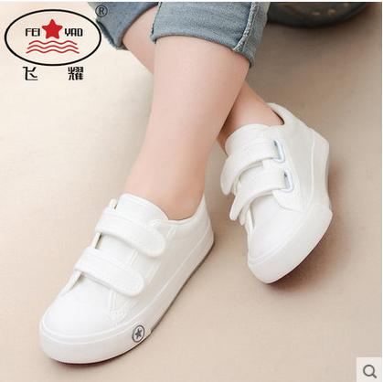 包邮飞耀正品童鞋儿童帆布鞋女童魔术贴运动会白鞋男童白球鞋板鞋