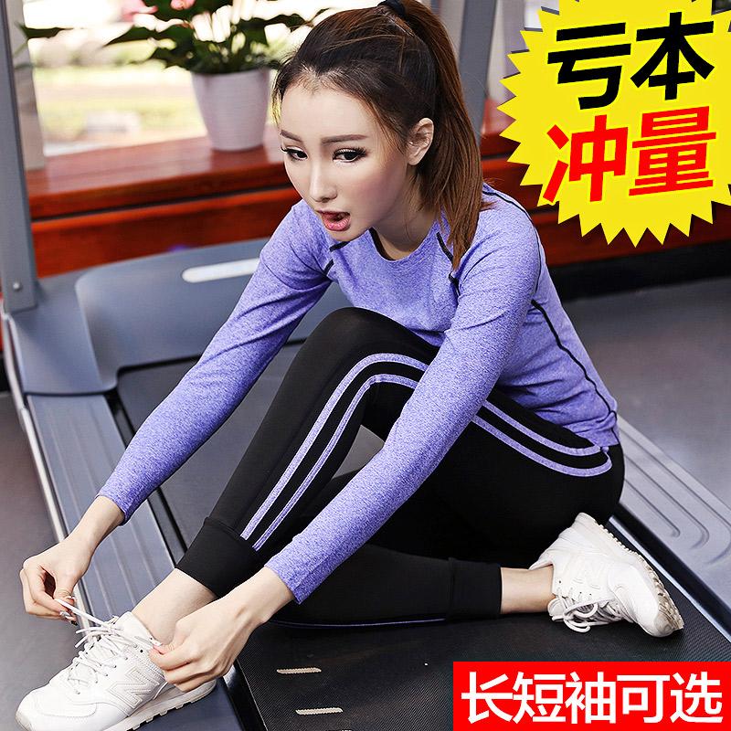健身服女 套裝顯瘦瑜伽服長袖上衣 跑步服緊身褲速幹衣