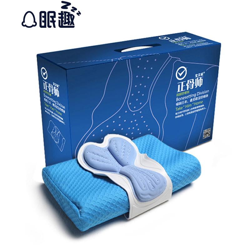 眠趣正骨师-颈腰舒缓器颈椎腰椎修复专用枕头纠正驼背塌腰健康枕