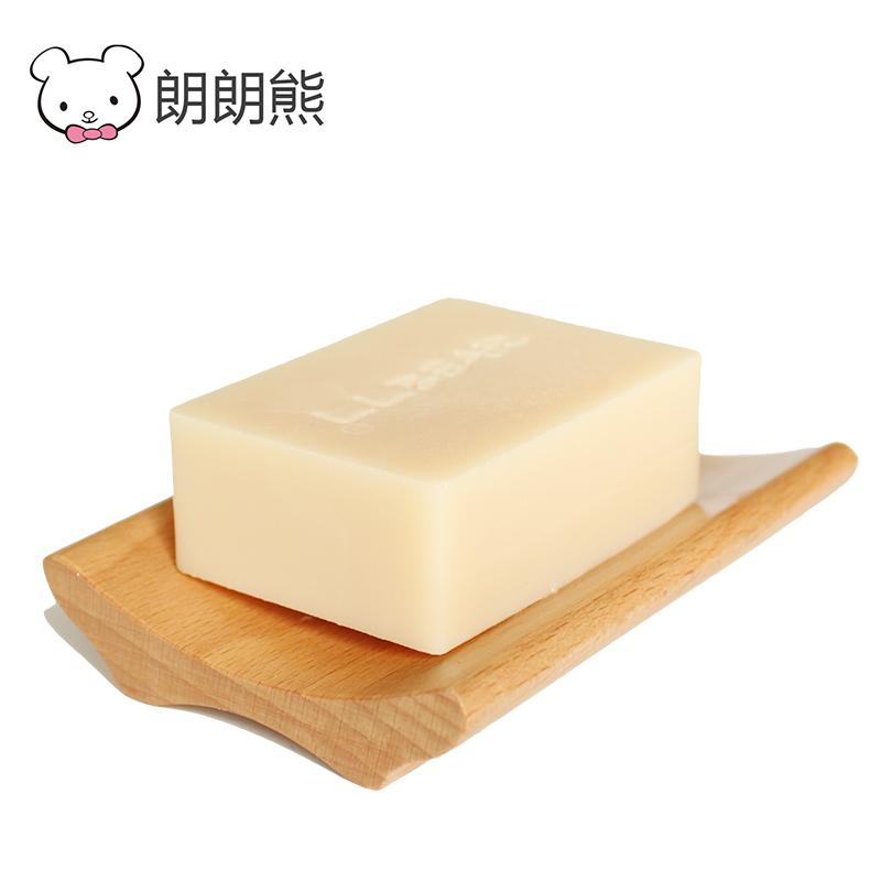 朗朗熊马油羊奶皂正品手工纯皂天然补水保湿洗脸洁面除螨非祛痘印
