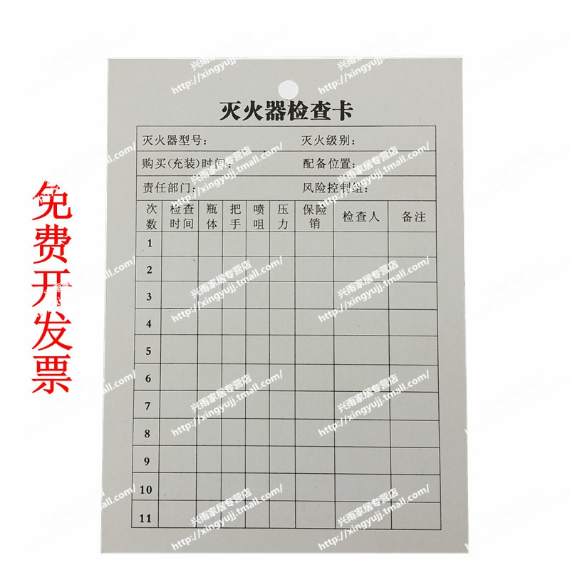 Fire Equipment Inspection Record Card Checklist Of Water Based Carbon Dioxide Dry Extinguisher Monthly Loading Zoom