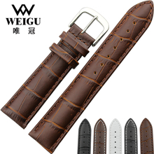 Special offer for men and women paragraph 18 19 20 to 22 mm brown leather strap Fiyta applicable accusative Shanghai leather strap