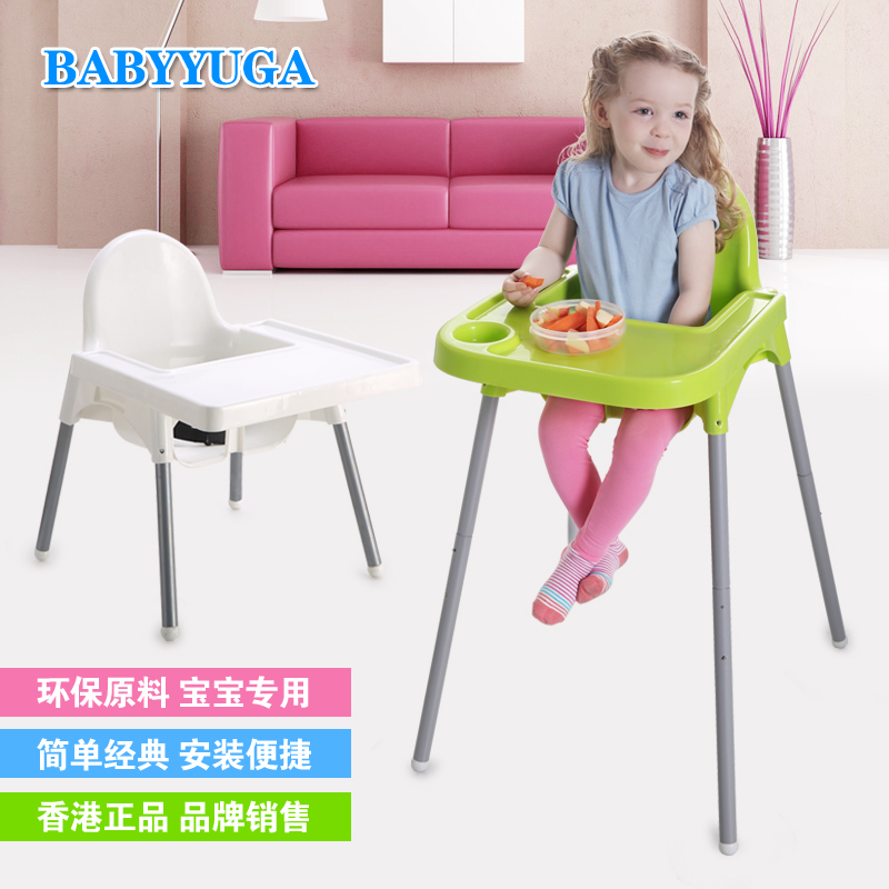 IKEAs childrens dining chair baby dining chair baby dining table chair multi functional BB chair baby dining table chair